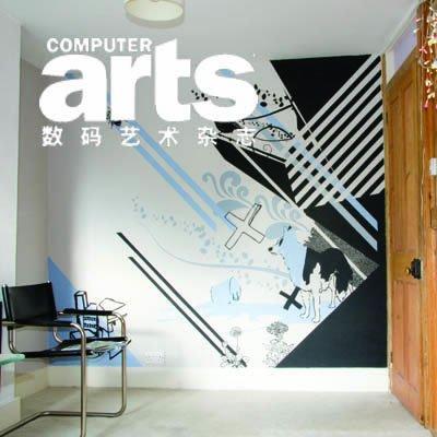《数码艺术》杂志2008年第10期预览