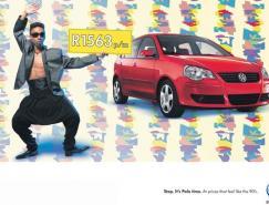 大众POLO轿车平面广告欣赏