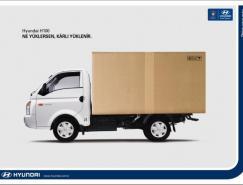 HYUNDAI卡车平面广告欣赏