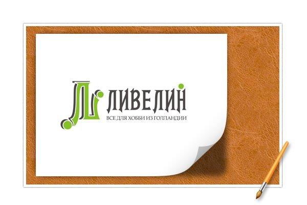 Volshebniza标志设计