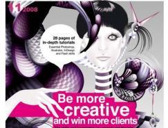 《数码艺术》杂志2008年第11期预览
