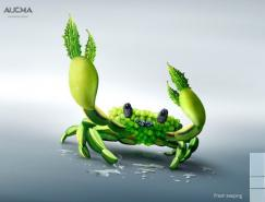 澳柯瑪ACUMA冰箱平面創意廣告欣賞
