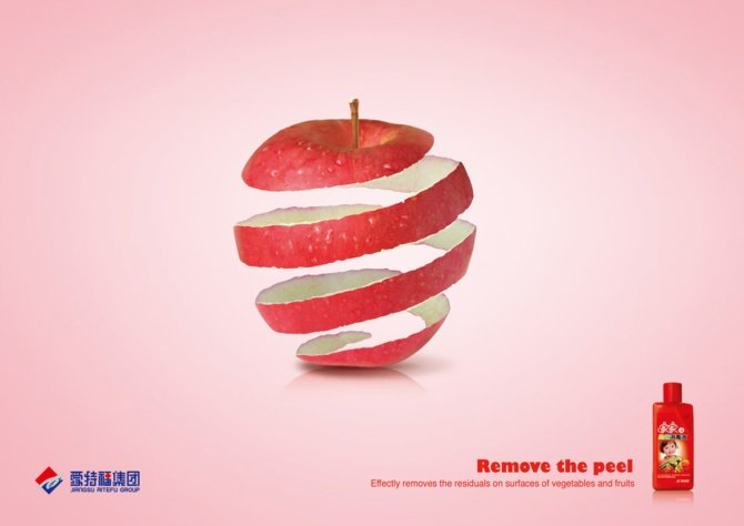 家家消毒液平面创意广告