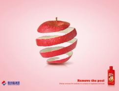 家家消毒液平面創意廣告