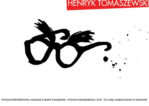 第10届墨西哥国际海报双年展获奖作品欣赏