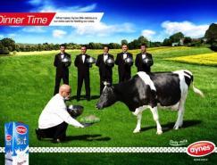 AYNES牛奶廣告欣賞