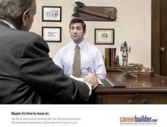 careerbuilder招聘网站平面广告欣赏