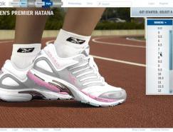 reebok运动鞋网站设计