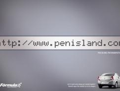 雷诺logan广告欣赏
