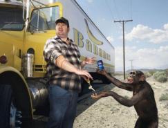 Pepsi创意平面广告欣赏
