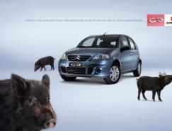 雪铁龙C3平面广告欣赏