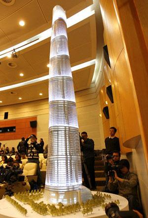 """""""中国第一高楼""""上海中心大厦公布设计方案"""