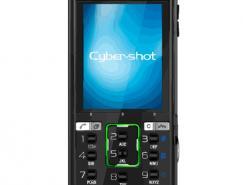 索愛K850手機矢量素材