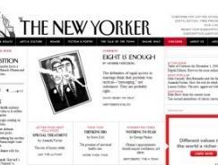 黑白灰色系设计:37个简约的网站设计