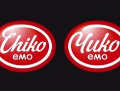 chiko火腿肠包装和VI设计欣赏