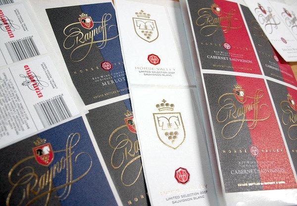 HorseValley红酒包装设计