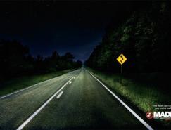 MADD反对酒后驾车广告欣赏