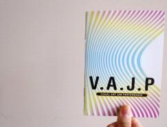 VAJP画册版式设计