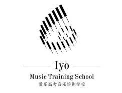 爱乐高考音乐培训学院形象整合设计