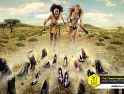 荷兰DeBijenkorf百货公司促销广告欣赏