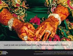国家地理频道平面广告欣赏