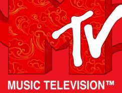 MTV中文网形象广告欣赏
