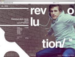 RVLT网页设计欣赏