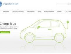 21个顶级品牌简洁的网站设计欣赏