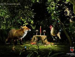 動物作為主角:21個充滿活力和創造性的廣