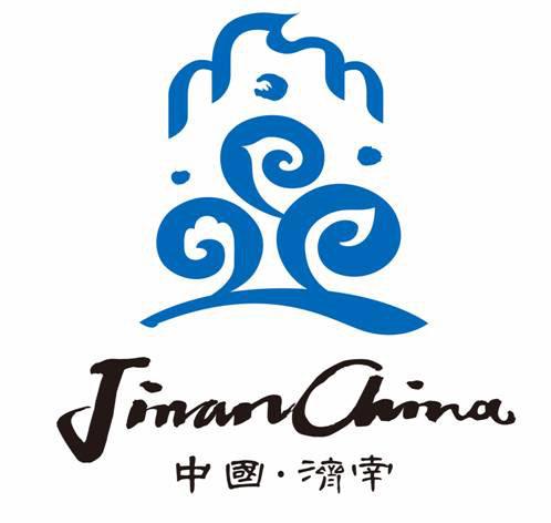 济南1月1日启用新市标