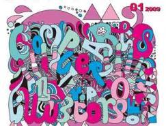 《数码艺术》杂志2009年第1期预览