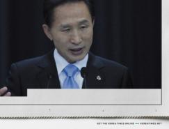 TheKoreaTimes网络版平面广告欣赏