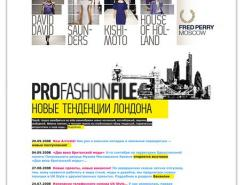 UKStyle时尚网页设计欣赏