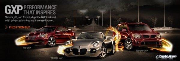 PontiacGXP动感汽车网页设计