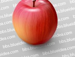 PhotoShop绘制逼真的苹果