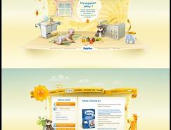 波兰设计机构arsthanea网页设计