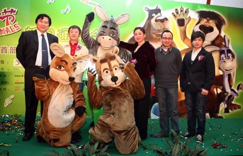 央视首部国产3d动画电影《动物狂欢节》登场