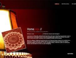 11個大幅圖片背景的網站設計欣賞
