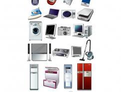 25個家用電器矢量素材