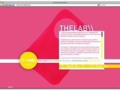 Masif网页界面设计