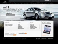 30个顶级汽车品牌网站设计欣赏