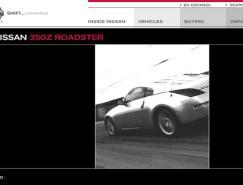 NISSAN多款汽车WEB澳门金沙网址欣赏