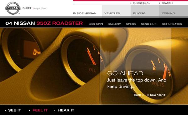 NISSAN多款汽车WEB设计欣赏
