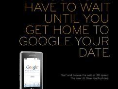 LGtouchphone手机平面广告