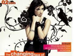 《数码艺术》杂志2009年第2期预览