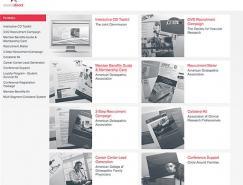 AssociaDirect网站界面欣赏