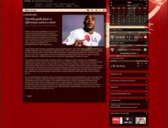 圣保罗足球俱乐部网站欣赏
