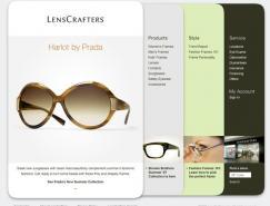 LensCrafters(亮视点)眼镜品牌网站设计