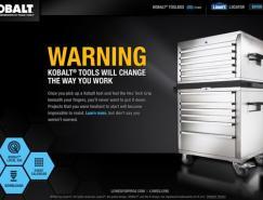 Kobalt电动工具网页设计