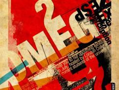 33个文字设计海报欣赏